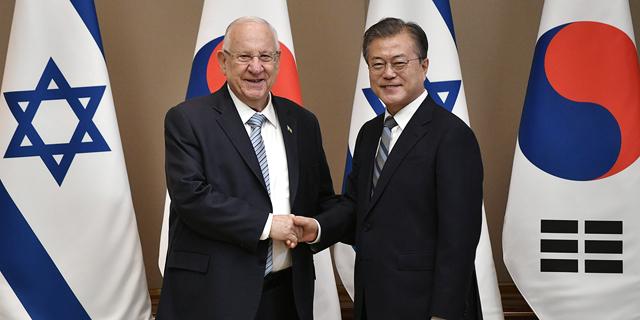 """הנשיא ריבלין בדרום קוריאה: """"מנסים לקדם חתימה על הסכם סחר חופשי בין המדינות"""""""