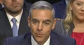 מרקוס מעיד בסנאט, צילום: CNBC