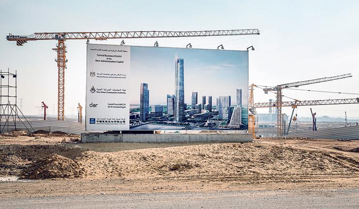 """באופוזיציה מכנים את העיר """"התנחלות"""" לאחר שנפוצו תמונות של """"חומת ההפרדה"""""""