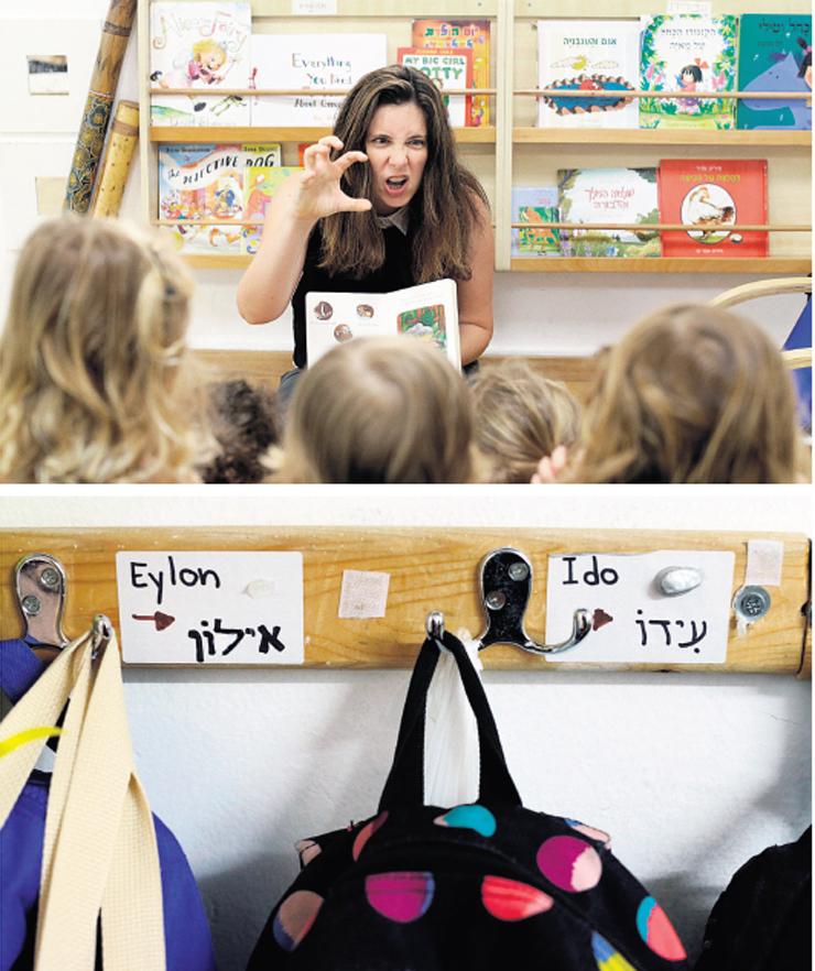 """גן Wonder School, תל אביב. הגננת, מיה לן: """"דו־לשוניות מפתחת חשיבה יצירתית ויכולת לפתרון בעיות. כשהילדים שלומדים אצלנו מגיעים לכיתה א', המבחנים מראים שהם ברמה גבוהה מהממוצע. מורים מזהים אותם"""""""