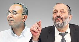 מימין: שר הפנים אריה דרעי וראש עיריית קריית גת אבירם דהרי, צילום: עמית שאבי, צפריר אביוב
