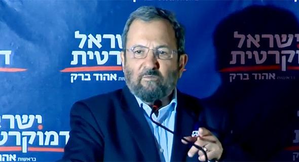 אהוד ברק במסיבת העיתונאים