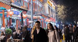 חיי לילה בבייג'ינג, צילום: שאטרסטוק