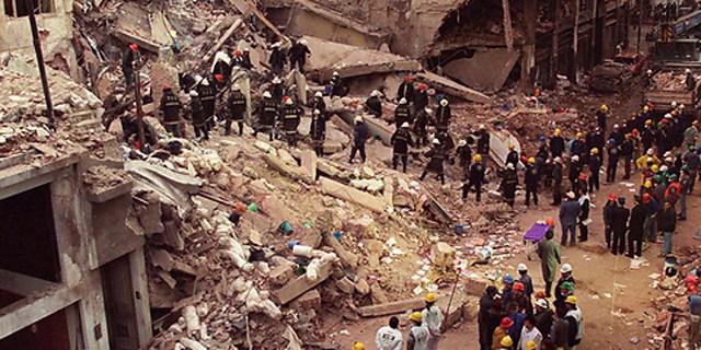 הפיגוע בארגנטינה לפני 25 שנה