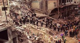 הפיגוע בארגנטינה, צילום: AP