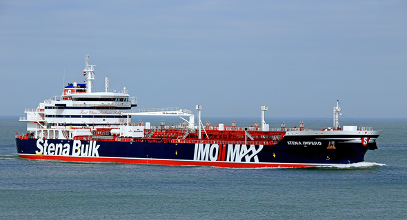 מכלית הנפט הבריטית Stena Impero
