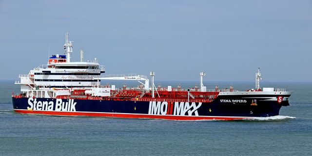 מכלית נפט בריטית, צילום: אי פי איי