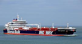 מכלית הנפט הבריטית, צילום: אי פי איי