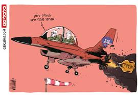 קריקטורה 21.7.19, איור: יונתן וקסמן