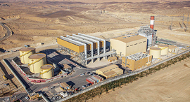 תחנת כוח רותם או.פי.סי אנרגיה