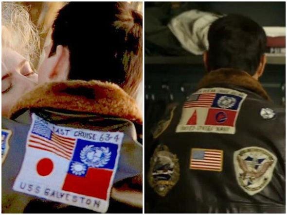 המעיל החדש וזה המקורי. אין זכר לטיוואן או ליפן