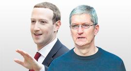 """מנכ""""ל אפל טים קוק ונשיא ומנכ""""ל פייסבוק מארק צוקרברג, צילומים: אי.אף.פי, POOL New"""