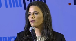 איילת שקד , צילום: ynet