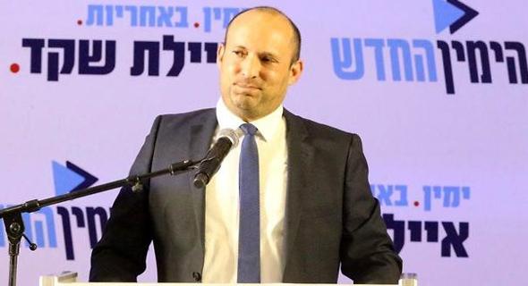 נפתלי בנט, צילום: ynet