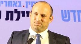 שר הביטחון נפתלי בנט, צילום: ynet