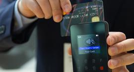 מערכת סליקה כרטיס אשראי דן אנד ברדסטריט , צילום: PIXABAY
