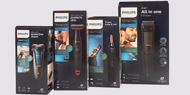 סופר־פארם מרחיבה את המותג הפרטי: תמכור סדרת מוצרי גילוח לגבר