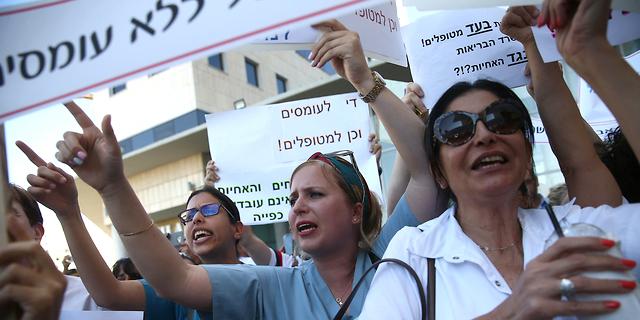 """שביתת האחיות תסתיים והצדדים ינהלו מו""""מ"""