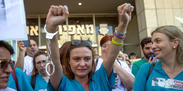 הפגנה של אחיות השבוע, צילום: אוהד צויגנברג