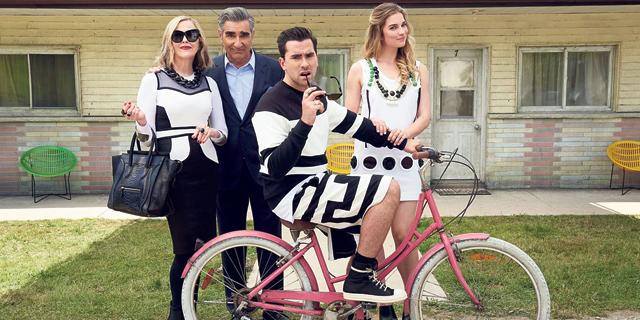 """הקנדים באים: """"שיטס קריק"""" היא הדבר הכי לוהט בטלוויזיה האמריקאית"""