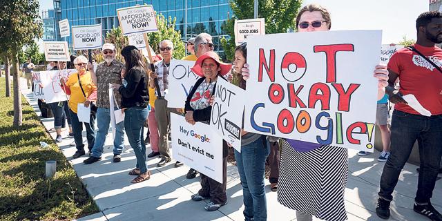הפגנה נגד גוגל בקליפורניה, צילום: David Paul Morris