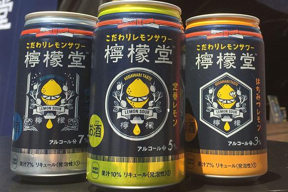 המשקה האלכוהולי החדש ב-3 גרסאות עם אחוז אלכוהול שונה, צילום: איי אף פי