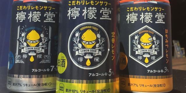 המשקה האלכוהולי הראשון של קוקה קולה ישווק לראשונה ביפן
