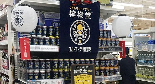 המשקה האלכוהולי של קוקה קולה בסופרמרקט, צילום: איי אף פי