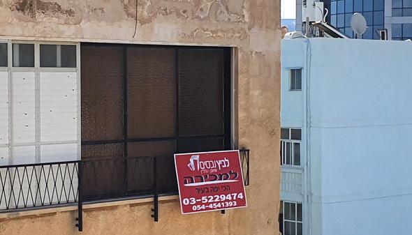 """דירה למכירה בת""""א, צילום: דוד הכהן"""