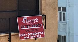 מכירה דירה ב תל אביב רחוב בר כוכבא, צילום: דוד הכהן