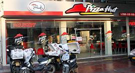 סניף פיצה האט, צילום: יריב כץ