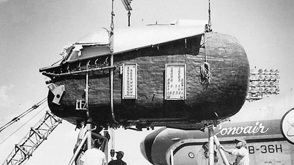תא הצוות הממוגן של הקרוסיידר, מצופה עופרת וחומרים מעכבי קרינה