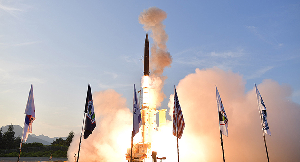 An Arrow missile. Photo: Ministry of Defense