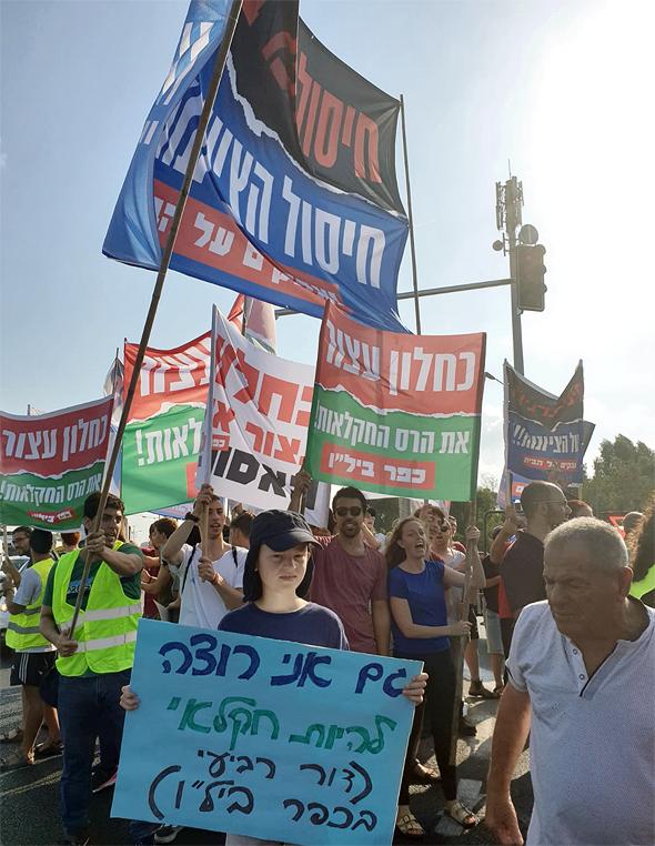 """הפגנה של חקלאים בכפר ביל""""ו נגד הותמ""""ל"""