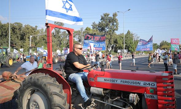 """הפגנת החקלאים בכפר ביל""""ו"""