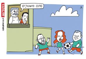 קריקטורה 29.7.19, איור: יונתן וקסמן