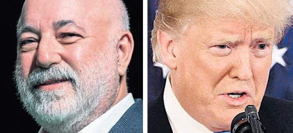 """נשיא ארה""""ב דונלד טראמפ ה אוליגרך והמשקיע ויקטור וקסלברג, צילומים: שאטרסטוק, יח""""צ סוקולקובו"""