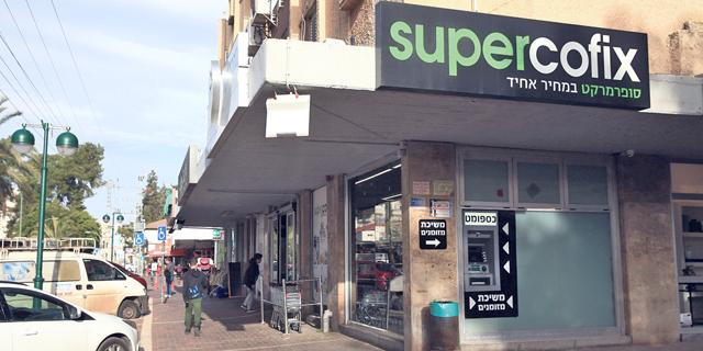 קופיקס: ירידה במכירות בתי הקפה הובילה להעמקת ההפסד