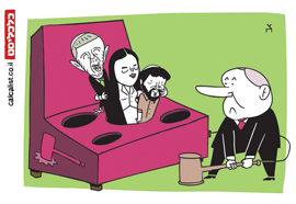 קריקטורה 31.7.19, איור: צח כהן