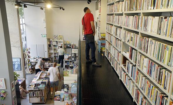חנות ספרים, צילום עמית שעל