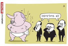 קריקטורה 5.8.19, איור: צח כהן
