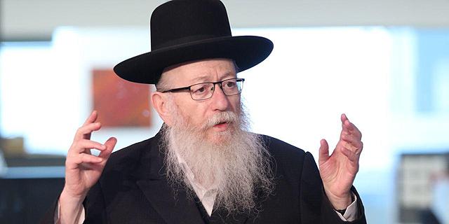 שר הבריאות יעקב ליצמן, צילום: אבי מועלם