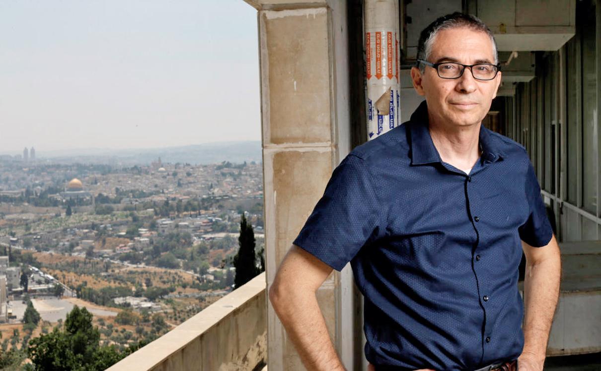 מדינה, השבוע באוניברסיטה העברית, צילום: עמית שעל