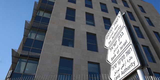 רשות המסים , צילום: אוראל כהן