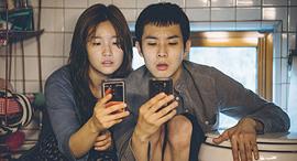 """מתוך הסרט הקוריאני """"פרזיטים"""", צילום: באדיבות פסטיבל ירושלים"""