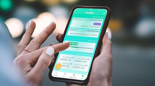 אפליקציית Familist, נועדה להפוך את התקשורת בין הורים גרושים לקלה ונעימה יותר