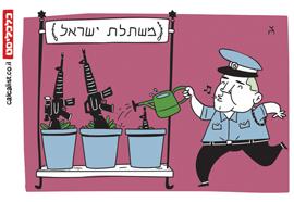 קריקטורה 12.8.19, איור: צח כהן