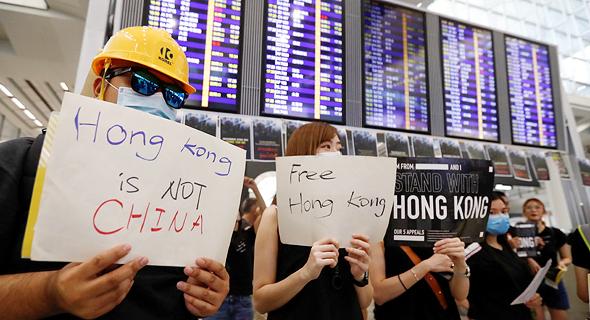 מפגינים בנמל התעופה בהונג קונג, אתמול, צילום: רויטרס