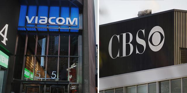 CBS ו-ויאקום. מיזוג לאחר פרידה של 14 שנה, צילום: בלומברג