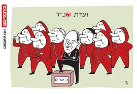 קריקטורה 13.8.19, איור: צח כהן